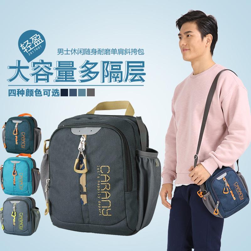 卡拉羊单肩包男士休闲运动旅游背包竖款户外斜挎包男包斜跨小包包