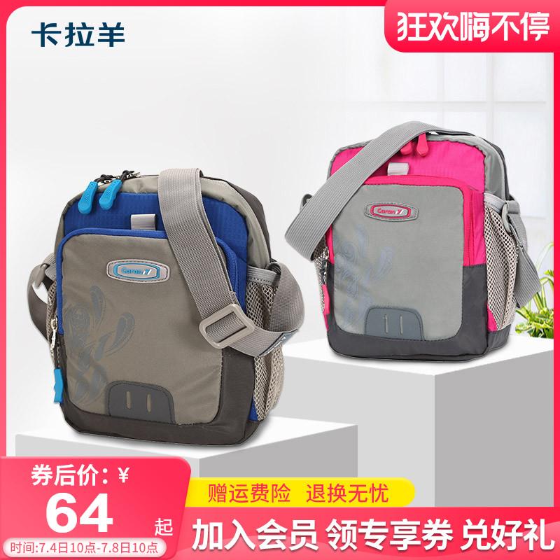 Спортивные мужские сумки Артикул 24797656096