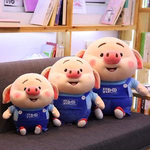 猪小屁公仔毛绒玩具可爱睡觉床上布娃娃女生玩偶抖音网红小猪抱枕