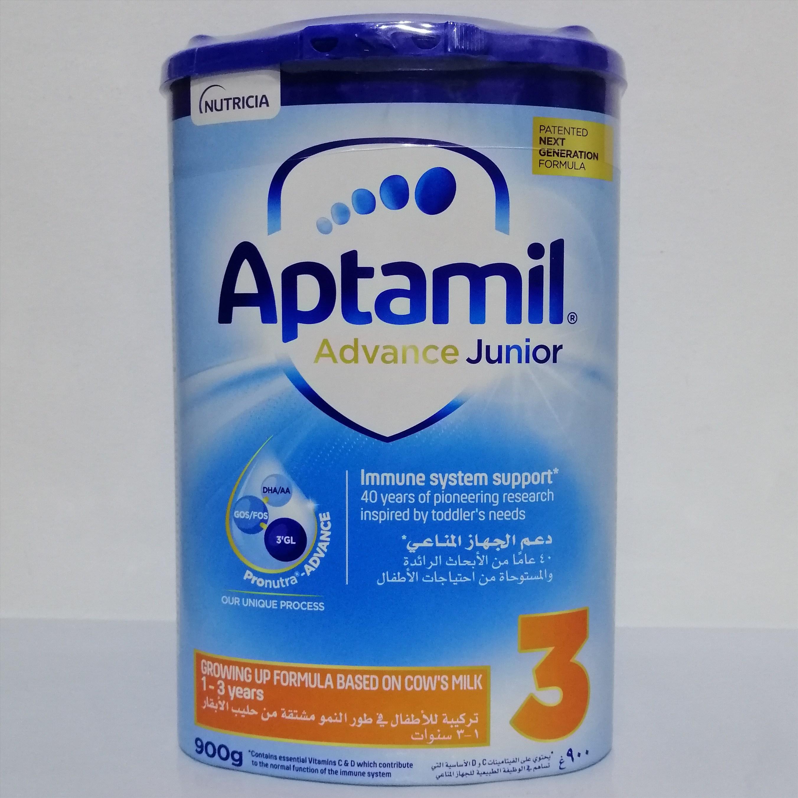 ドバイ直送ドイツ愛彼の美Apple輸入乳幼児配合粉ミルク3段900 g 1-3歳