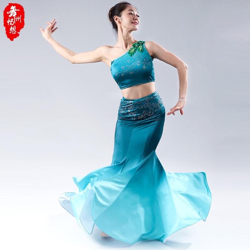 傣族舞蹈服女成人儿童彩云之南演出渐变色鱼尾裙民族孔雀舞演出服