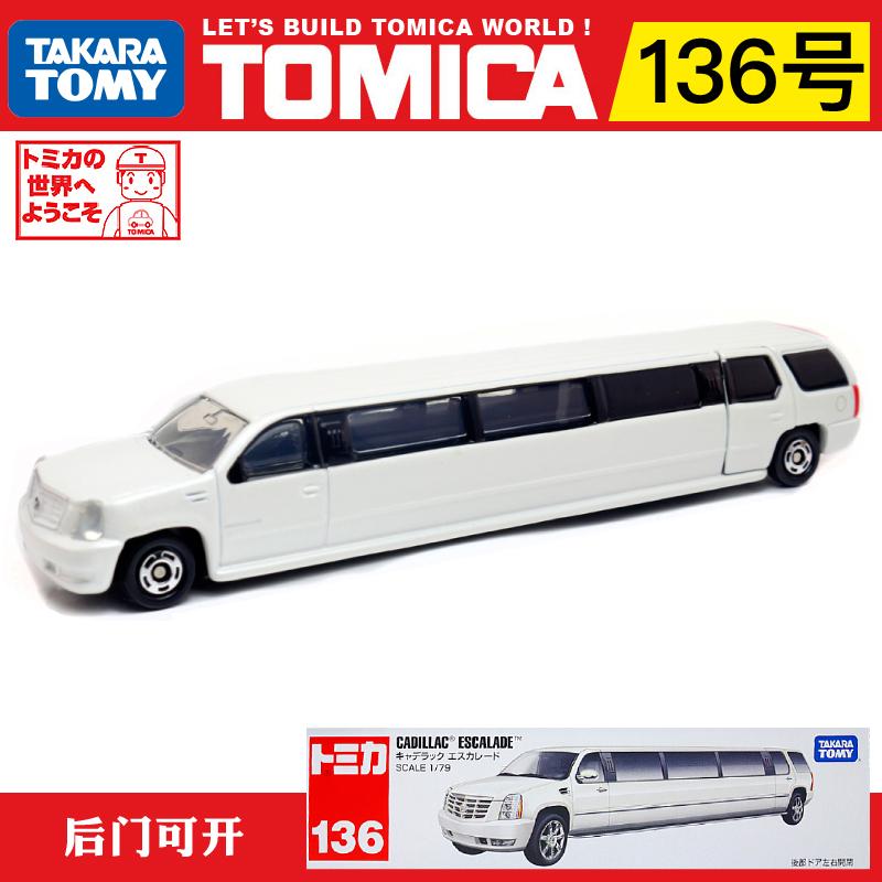 玩具车模男孩仿真合金车TOMY多美卡136号加长款凯迪拉克汽车模型