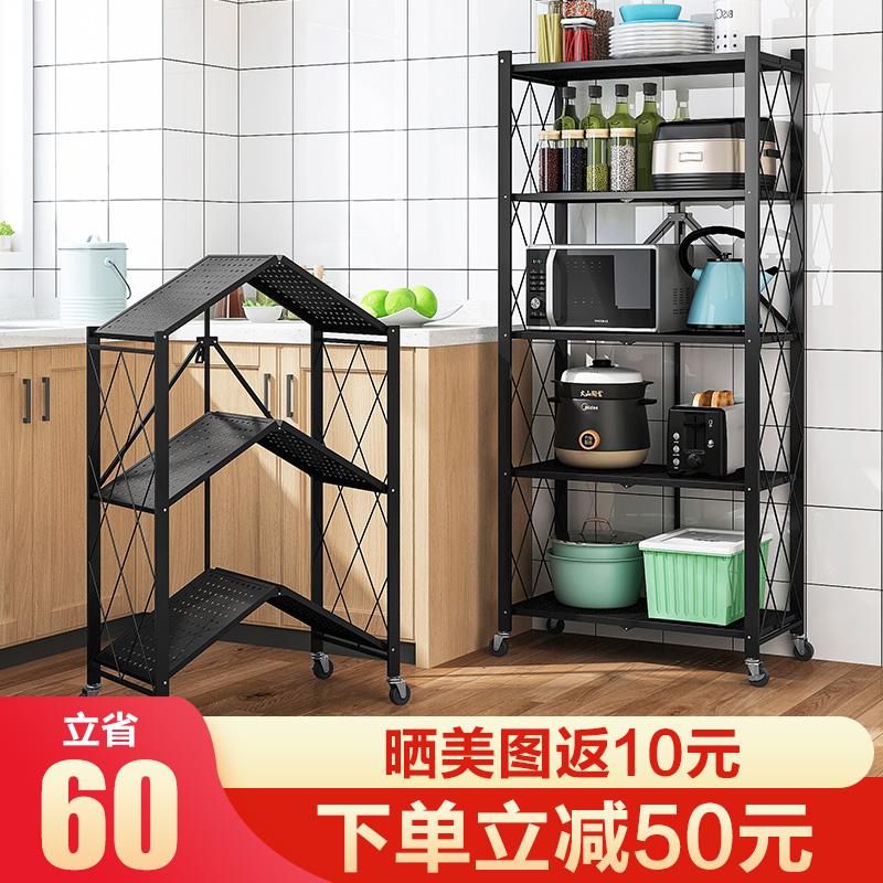免安装折叠厨房用品置物架落地式多层烤箱微波炉架放锅储物收纳架