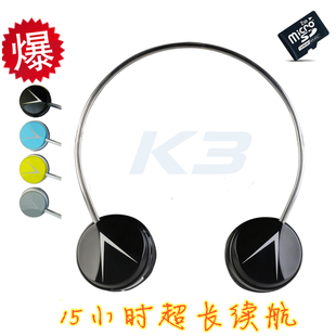 Wi style card MP3 headset a headset wired recreational FM radio broadcast 15 hours