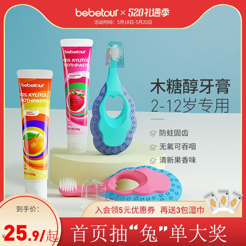 Набор зубной пасты и щетки Артикул 600406530410