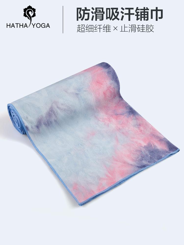 哈他瑜伽毯铺巾布垫吸汗垫巾正品初学者防滑瑜珈巾健身垫毛巾毯子图片