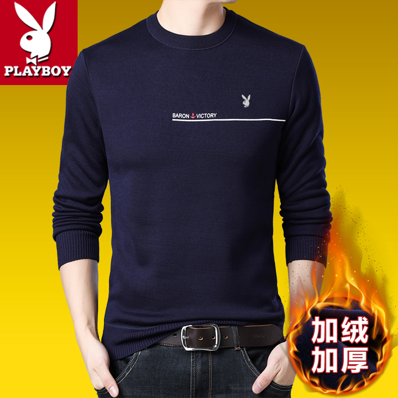 Playboy mens winter middle-aged and youth sweater mens Plush thickened round neck knitted bottoming sweater warm woolen sweater