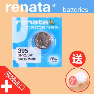 瑞士进口Renata手表纽扣电池395/SR927SW/SWATCH斯沃琪手表电子