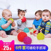 撫觸球嬰兒益智軟膠曼哈頓手抓球觸覺撫觸玩具新生寶寶訓練按摩球