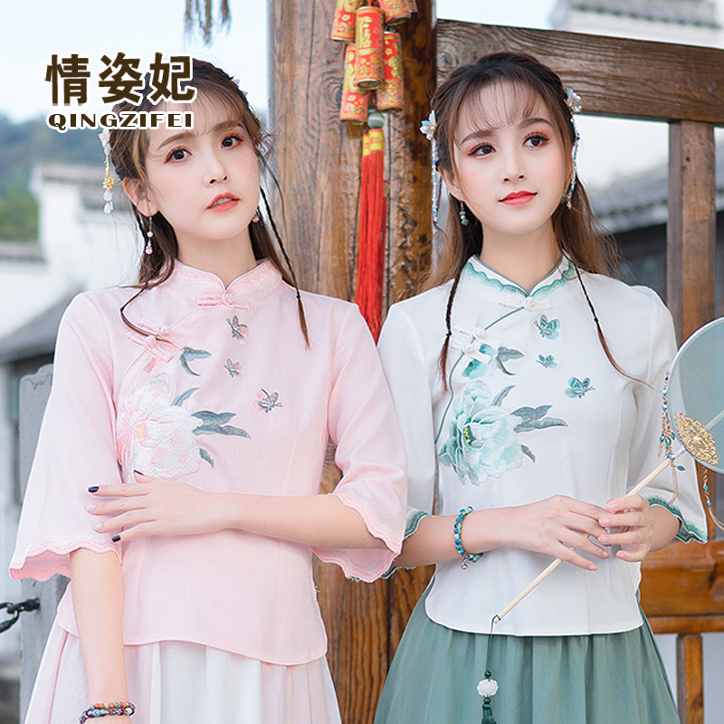 Hanfu female Chinese style plus size tea art clothes Chinese Tang suit Republican girl modern young flag
