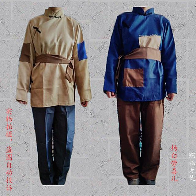 古装影视服白毛女喜儿杨白劳演出服装农民演员服乞丐服服装