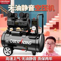 奥突斯气泵空压机小型高压静音气磅220V木工喷漆打气泵空气压缩机