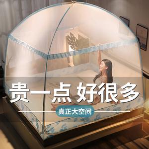 蒙古包1.5 m床家用2米防摔蚊帐