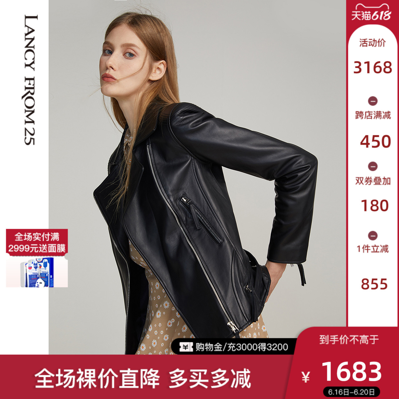 朗姿欧美机车夹克2020年春秋黑色西装领绵羊皮真皮短款皮衣小外套