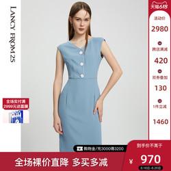朗姿商场同款2020年夏季v领法式无袖气质蓝色收腰包臀连衣裙女夏