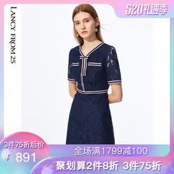 朗姿裙子女2019夏装新款一步裙V领高腰修身短袖镂空蕾丝连衣裙女