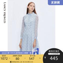 朗姿裙子女2020年新款春季法式复古文艺木耳边金葱波点印花连身裙