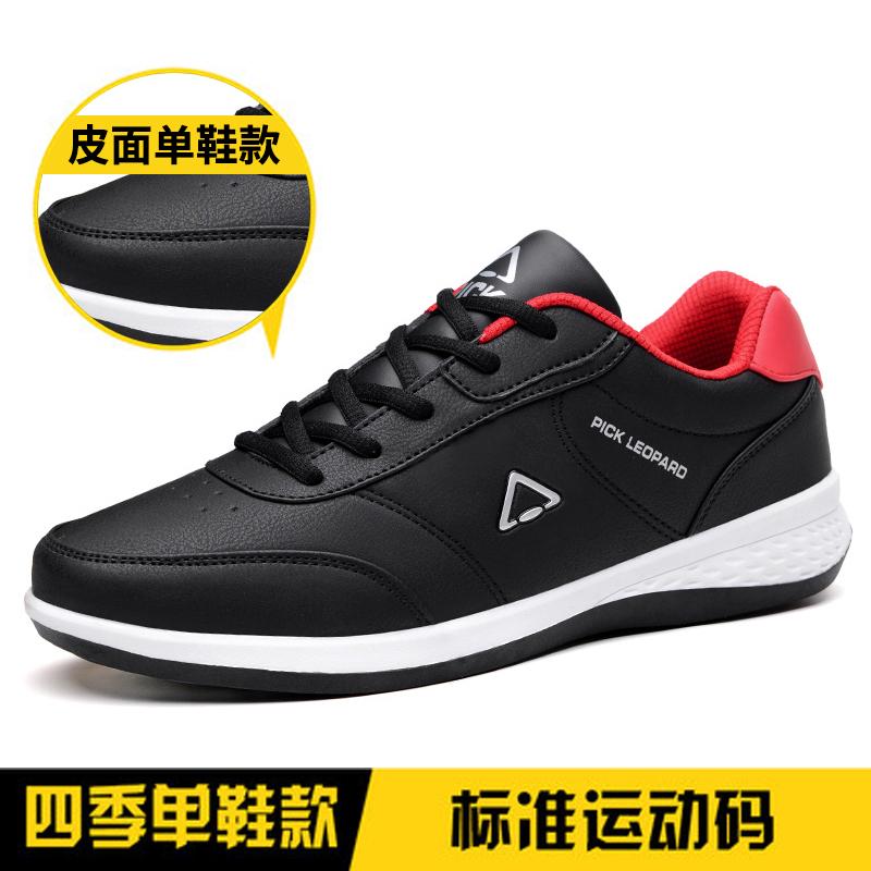 Черный и красный ( один обувь )