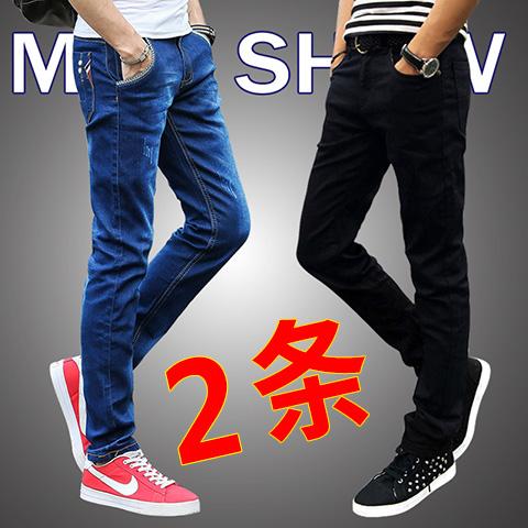 春季新款弹力牛仔裤男休闲修身小脚裤韩版潮流夏季薄款黑色裤子男