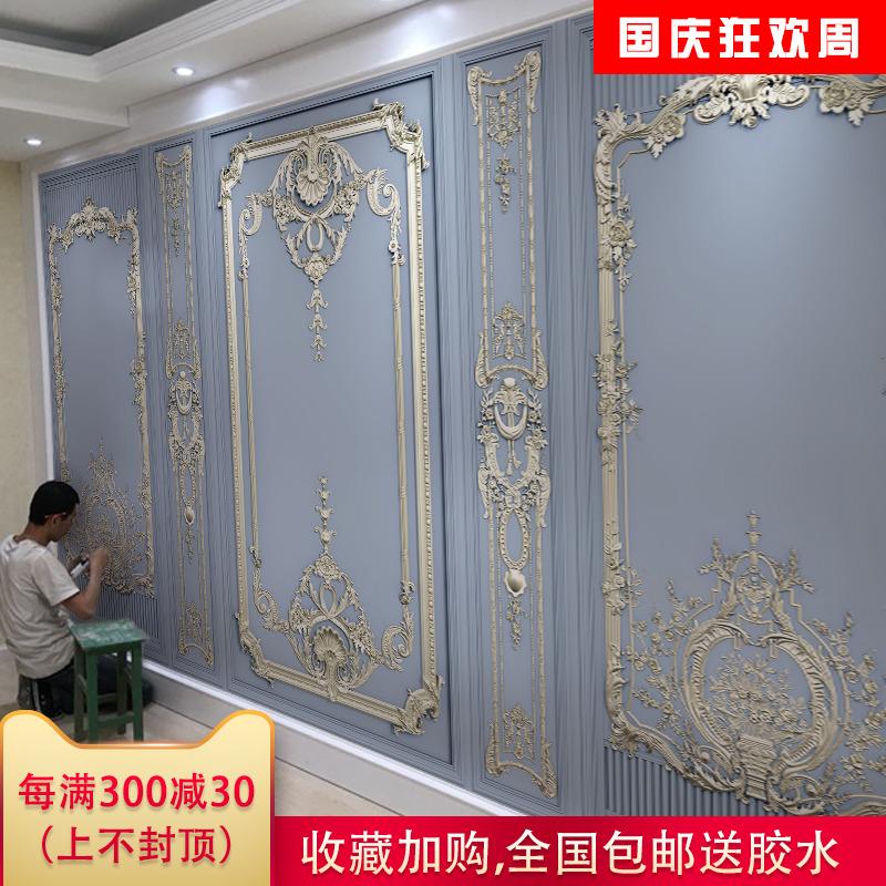安美壁纸欧式电视背景墙壁纸现代简约3d立体壁布客厅卧室无缝墙布(非品牌)