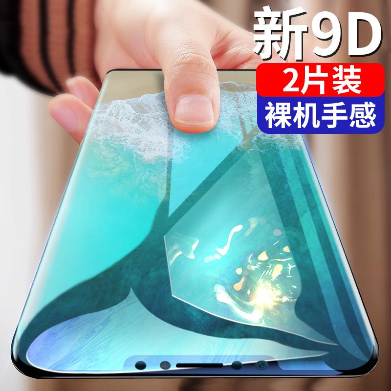 小米8钢化水凝膜全屏覆盖小米8青春版手机高清贴膜前后小米8se抗蓝光探索版八屏幕指纹软膜全包边水滴