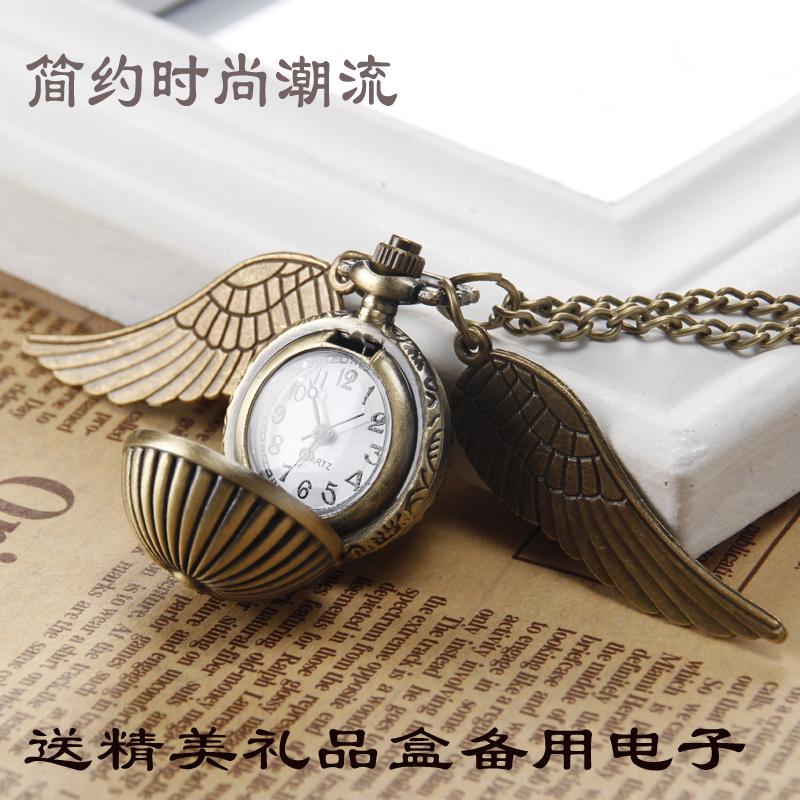 Карманные часы Артикул 533922629262