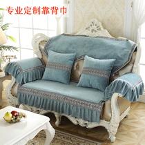 欧式沙发垫四季通用高档奢华防滑坐垫靠背巾扶手巾套罩巾全盖定做