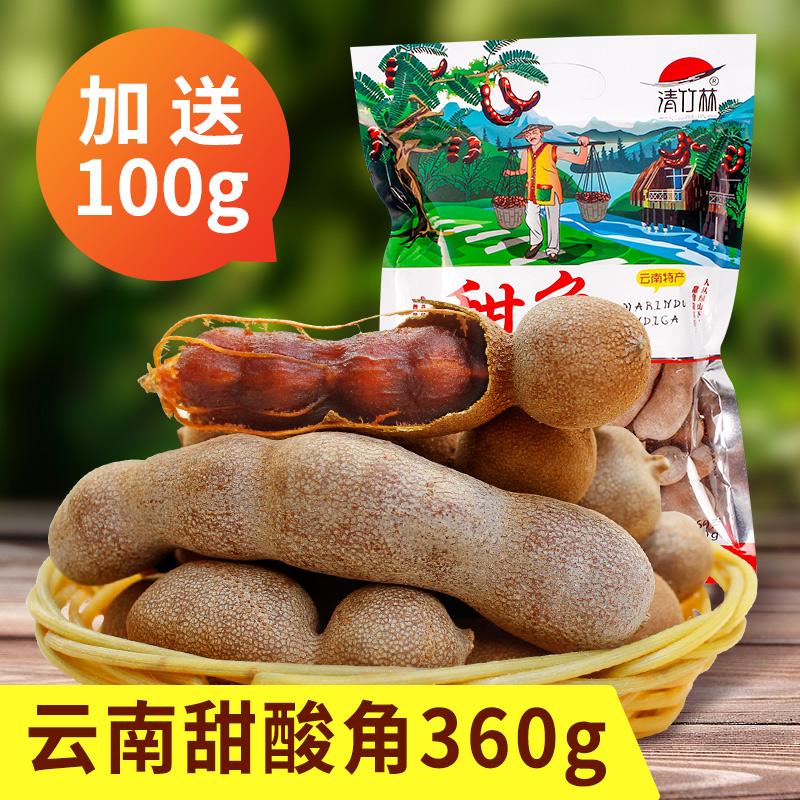 清竹林甜酸角 云南特产孕妇营养小零食批发新鲜罗望子袋装360g