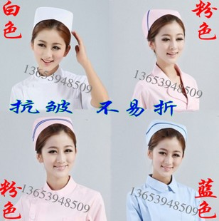 Nurse cap white powder blue color thick polyester card dovetail cap wrinkle wear pants cap matron Nightingale