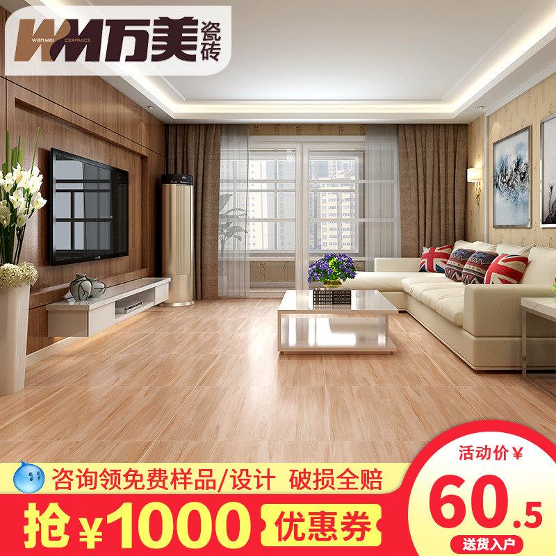 万美柔光木纹砖地板砖瓷砖800x800 客厅卧室耐磨防滑仿实木纹地砖
