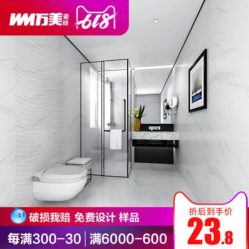 万美瓷砖 客厅地板砖背景墙厨房墙砖卫生间瓷砖300X800全瓷仿古砖