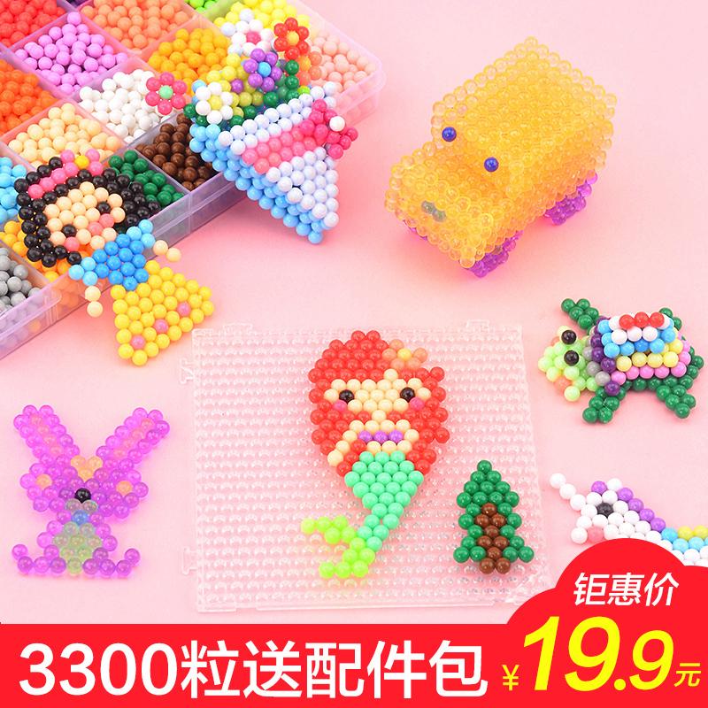 神奇水雾魔法珠儿童手工diy制作男孩女孩1-3-6岁拼豆豆玩具水晶珠