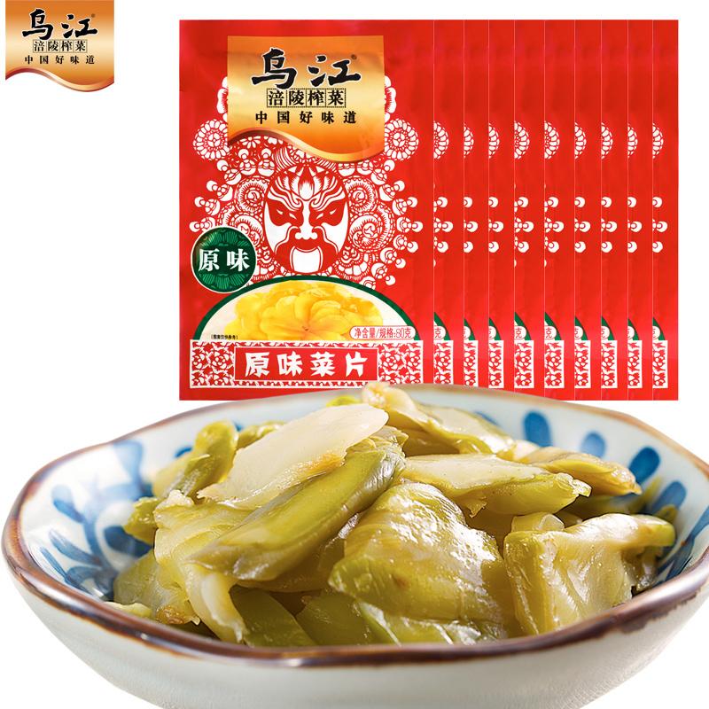 烏江涪陵榨菜原味菜片80g~10袋裝下飯菜鹹菜