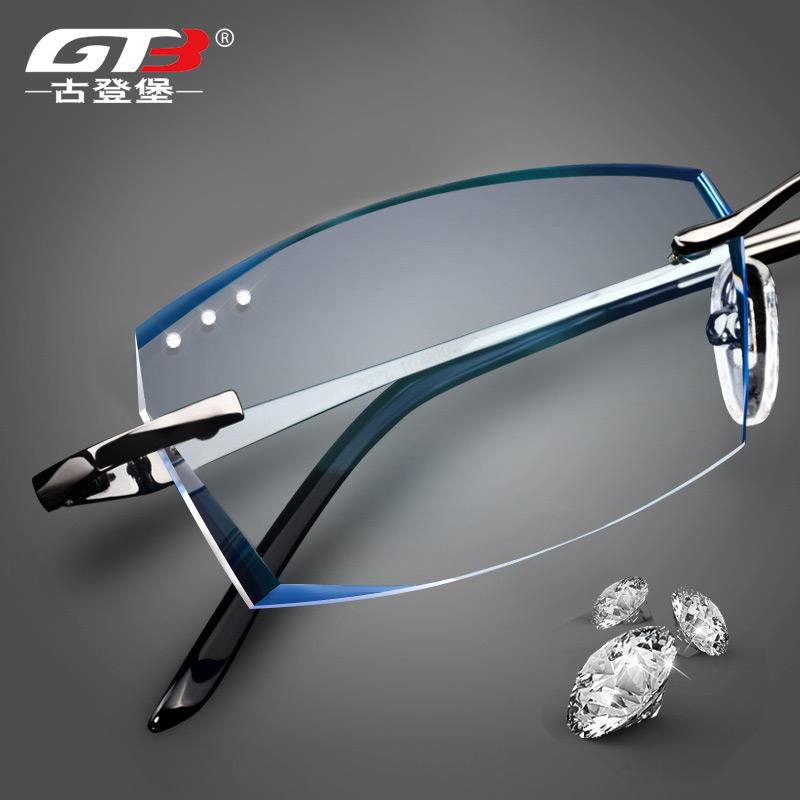 古登堡 近视眼镜 眼镜架 镜框 男 无框眼镜 纯钛钻石切边成品