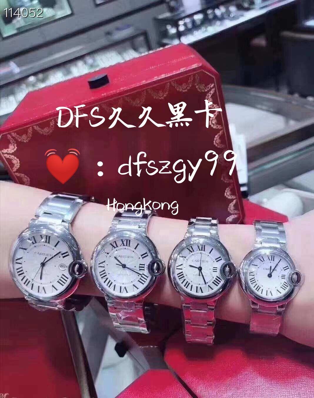 香港dfs返现黑卡返点黑卡折扣黑卡10月13日最新优惠