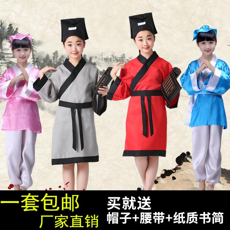 古装儿童书童演出服国学服装汉服幼儿园弟子规三字经孔子表演服装
