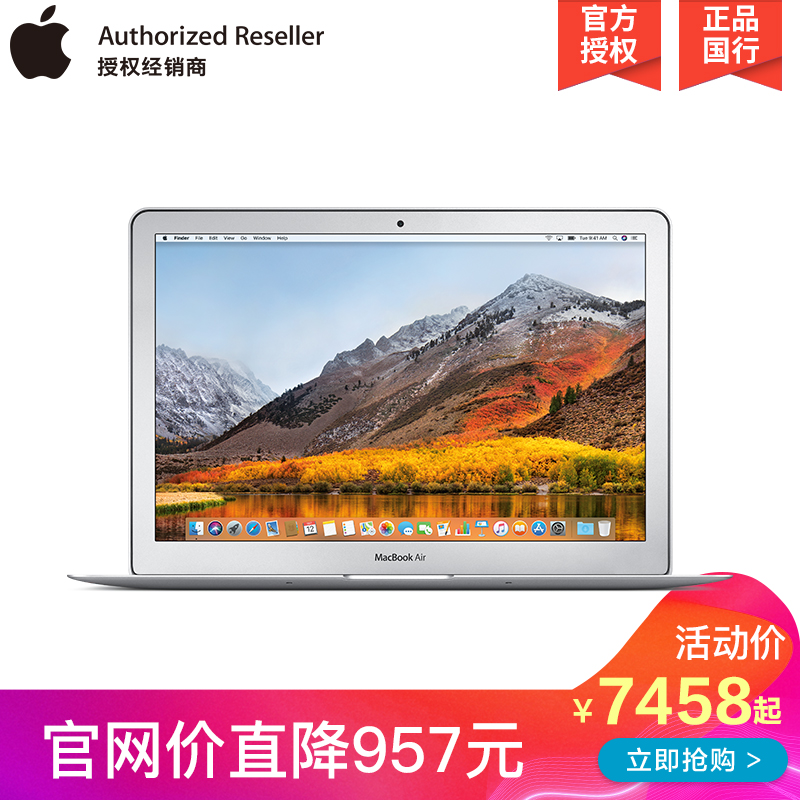 Apple/�O果 13 英寸 1.8GHz �理器 256GB 存�θ萘� MacBook Air