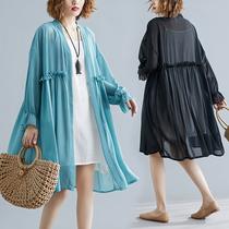 加肥加大码女装2020夏季新款200斤胖MM雪纺开衫防晒衣空调衫外套