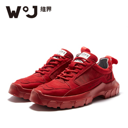 维界新款男鞋韩版潮流低帮时尚休闲鞋个性男士松糕鞋网红运动潮鞋