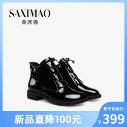 桑席猫2020新款牛漆皮时尚圆头及踝靴子欧美亮皮前系带短靴女