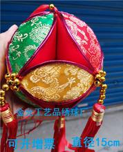 广西壮少数 民族特色纯手工制定结婚庆典新娘花样抛彩绣球手伴礼