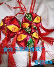 广西民族特色纯手工品靖西抛彩绣球舞蹈台道具演出结婚庆典纪念品