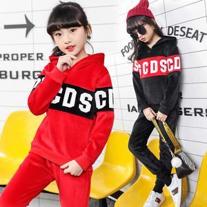 大童冬装女童秋装运动套装2018新款时尚金丝绒韩版儿童卫衣双面绒
