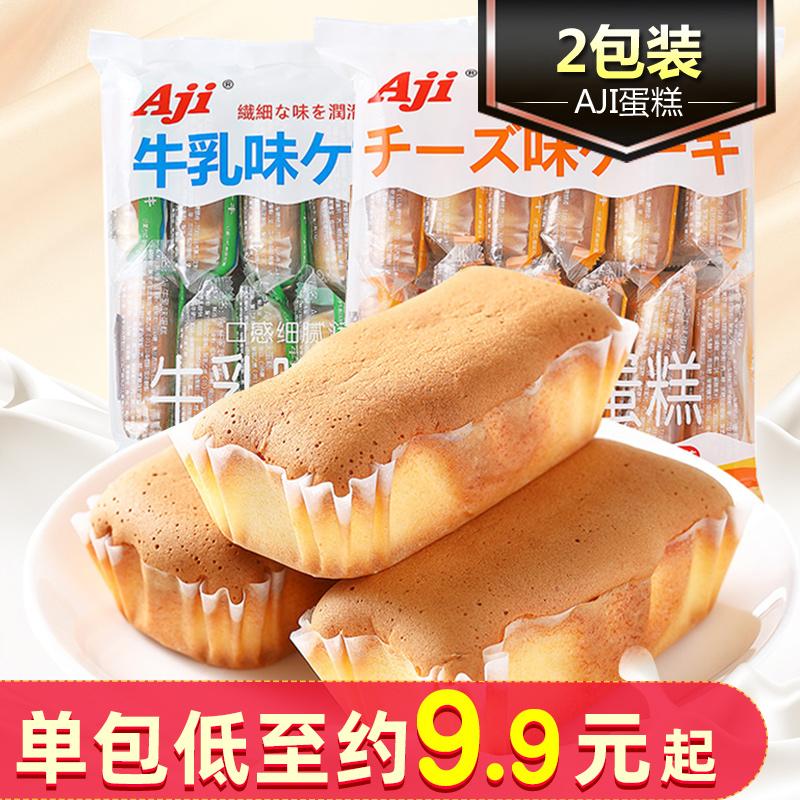 AJI芝士牛奶味蛋糕24枚早餐点心手撕日式面包茶点休闲办公室零食