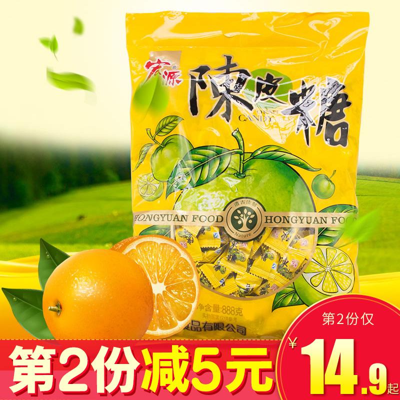 宏源陈皮糖888g 结婚喜糖回礼 整袋装糖果零食品批发 酸甜硬糖19.90元包邮