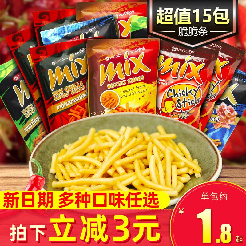 泰国进口VFOODS MIX脆脆条香辣咪咪虾条膨化耐吃小零食薯条大礼包