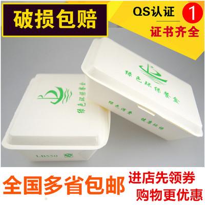 一次性餐盒纸饭盒带盖纸质快餐长方形米饭打包盒外卖商用环保便当