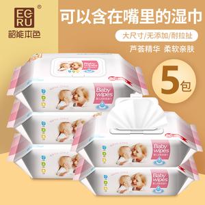 领10元券购买400抽韶能本色婴儿湿巾纸新生幼儿手口屁宝宝专用大包装家用特价