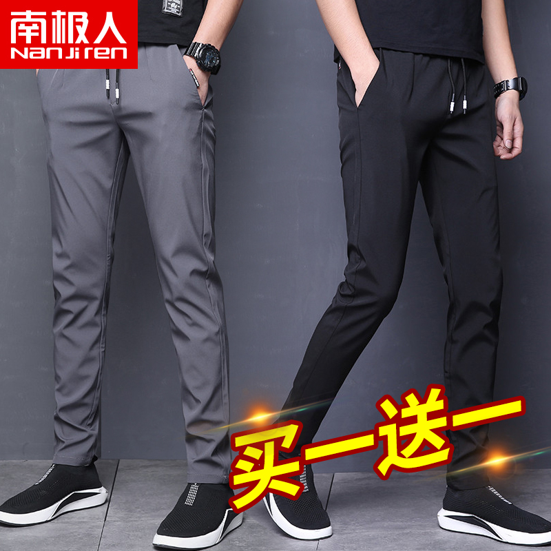 Antarctic people spring autumn men's casual pants summer ice silk sports pants quick-dry trousers men's tooling 2021 new