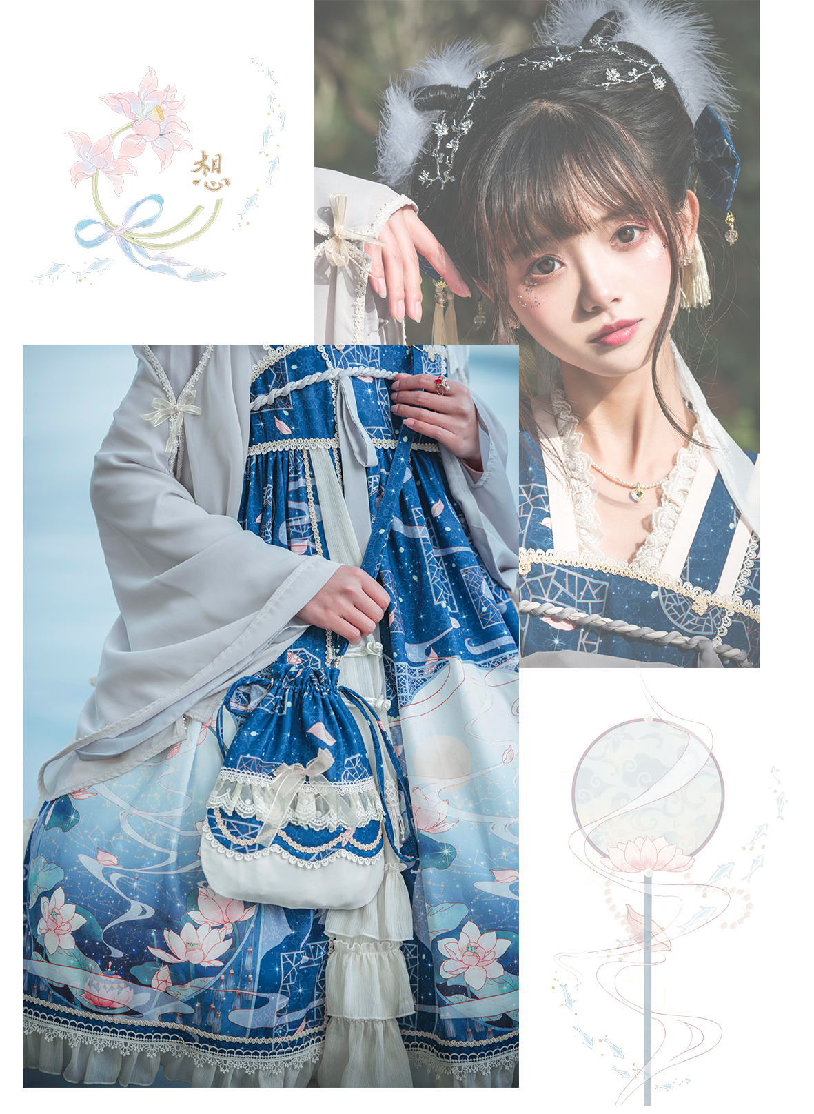 [Lianxiang Special Edition] Lolita national brand original full version in stock